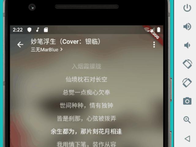 flutter-netease-music